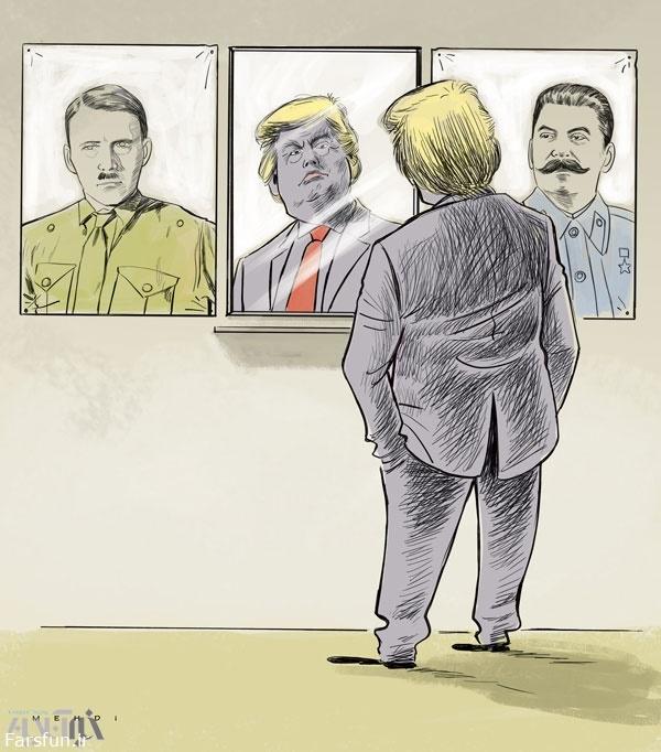 اینم ژن خوب آقای ترامپ!