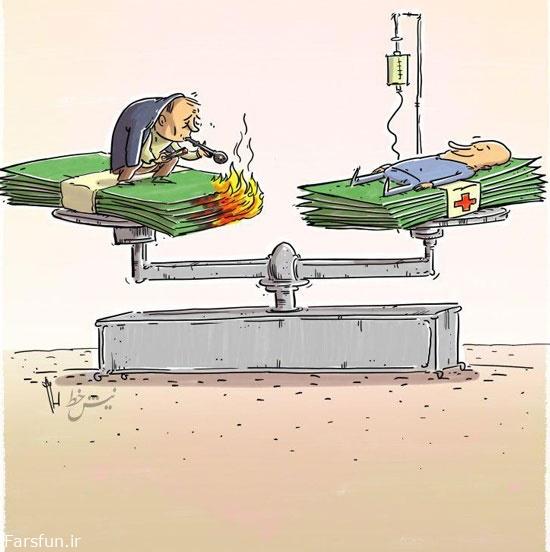 اینطوری سلامت کشور را دود میکنیم!