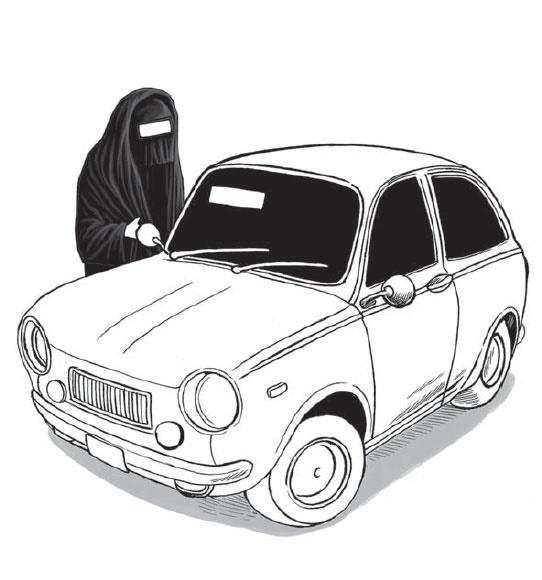 امتیاز ویژه زنان در عربستان!