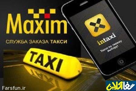 ورود شرکت تاکسی آنلاین به ایران