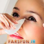 راهکارهایی برای خشکی چشم