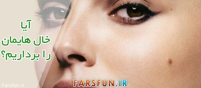 http://farsfun.ir/wp-content/uploads/569286c8c93d0.jpg