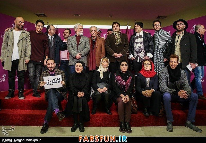 عوامل فیلم لانتوری در چهارمین روز جشنواره فیلم فجر