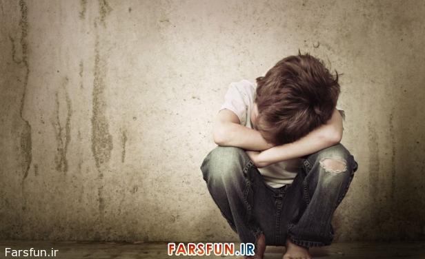 آسیب های روحی دوران کودکی را جدی بگیرید