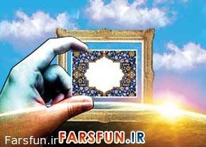 http://farsfun.ir/wp-content/uploads/587a123a78e0d.jpg