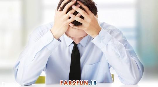 مضرات محیط کار استرس زا