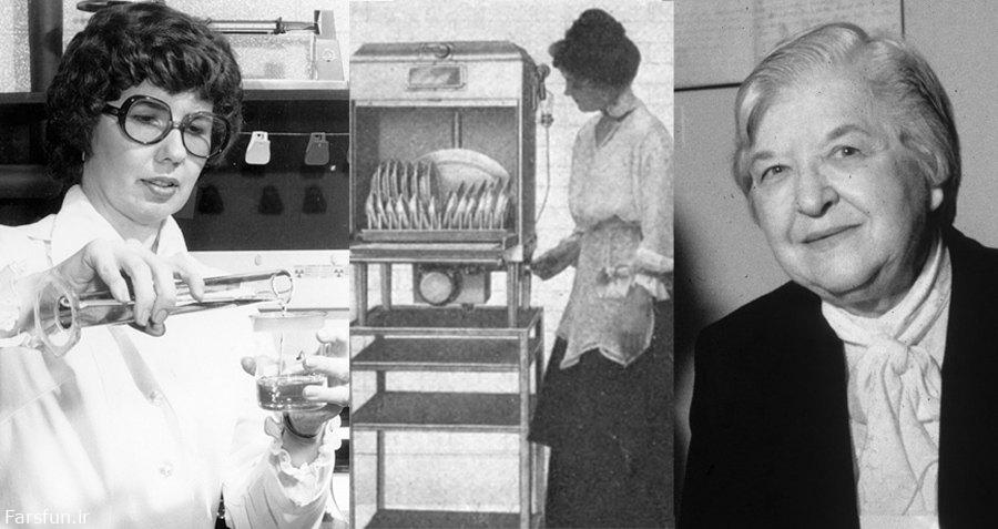 زن مخترع