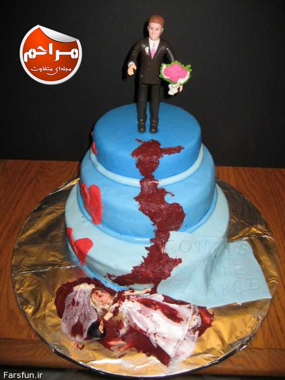 مدل های کیک جشن طلاق,تصاویر کیک های جالب جشن طلاق