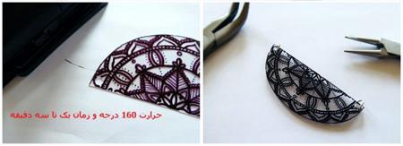 آموزش تصویری ساخت گردن آویز پلاستیکی, آموزش مرحله ای ساخت گردن آویز